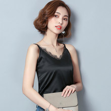 2019 fashion new camis women sexy lace patched lady top singlet(China)