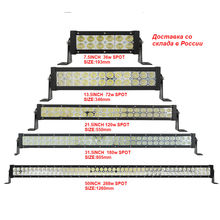 LED Dual Row Straight Light Bar for Work Driving Boat Car Truck 4x4 SUV ATV UTV