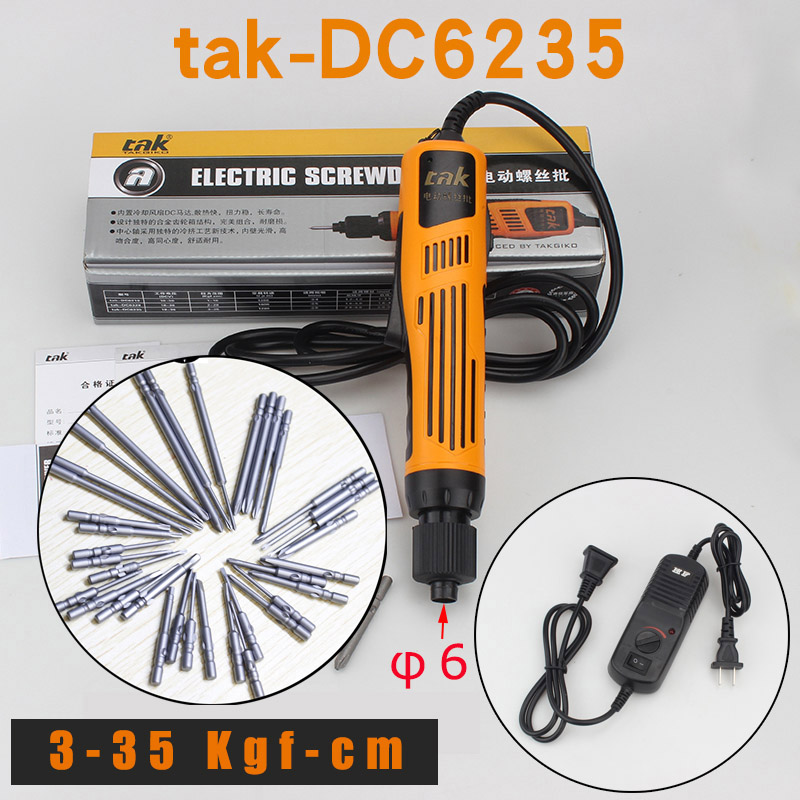 36V DC Power charged drill electric screwdriver DC6228 mini Electric drill with 36pcs screwdriver bit set