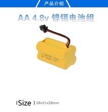 4 8v 700mah Rechargeable ni cd aa 4 8v bateria 4 8v nicd ni cd battery