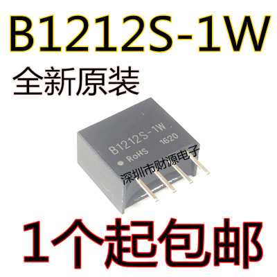 B1212S-1W DC 12V to 12V DC-DC Isolated Power Supply Module Converter Pip  TETS