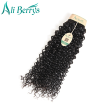 Ali Berrys Hair Peruvian Kinky Curly Remy Hair Natural Color 8-28 Inches 100% Human Hair Bundles Free Shipping
