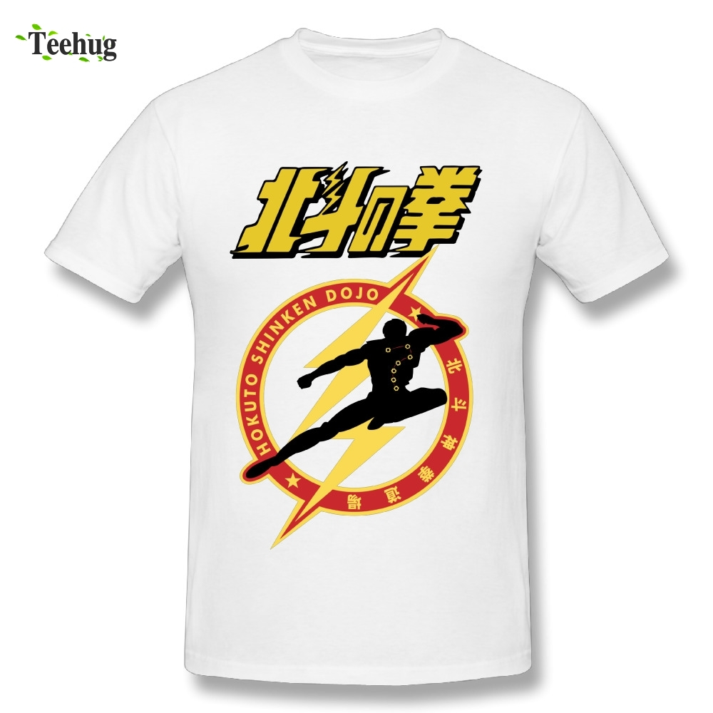 Classic Japanese Anime Hokuto No Ken T Shirt 3D Print Men