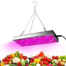 25W / 45W ספקטרום מלא פנל LED לגדול אור AC85 ~ 265V גננות חממה לגדול LED מנורה עבור מקורה צמח פריחה צמיחה