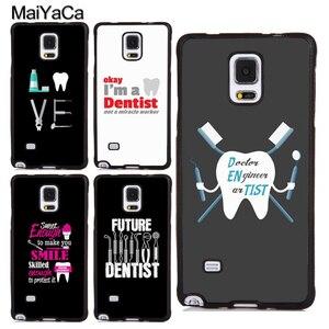 Чехол с цитатами для стоматолога Samsung Galaxy A51 A71 S8 S9 S10 S20 Ultra S10e A10 A20 A30S A40 A50 A70 Note 10 Plus