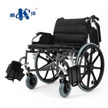 Kai Yang сверхпрочная стальная инвалидная коляска, съемные складные инвалидные коляски для людей большого размера, гибкие инвалидные коляски для пожилых людей