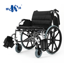 Kai Yang Heavy Duty Steel Wheelchair Detachable Folding Wheelchairs For Big Size People Flexible Disabled The Aged Wheelchair