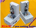 Electric corner rounder machine for stack paper thickness 80mm with 7 different blades from R3 to R9