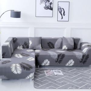 Чехлы для диванов, чехлы для диванов, растягивающаяся четырехсезонная мебельная защита, полиэфирная наволочка для дивана, полотенце для ди...