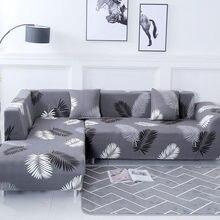 Cover sofa Elastic Spandex Slipcovers Cover for Sofa Living Room Sofa Cover for corner sofa Stretch Sofa Towel