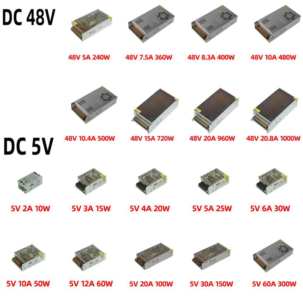 KAYPW Switching Power Supply Light Transformer AC 110V 220V To DC 5V 12V 24V 48V Power Supply Source Adapter For Led Strip CCTV-2