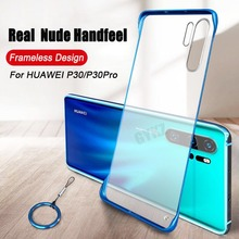 GYKZ Phone Case For Huawei P30 P30pro Luxury frameless PC phone case Pro TPU