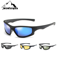 Jomolungma HG1045 уличные спортивные солнцезащитные очки UV400 защита поляризованная линза походные солнцезащитные очки для рыбалки солнцезащитные очки для гольфа