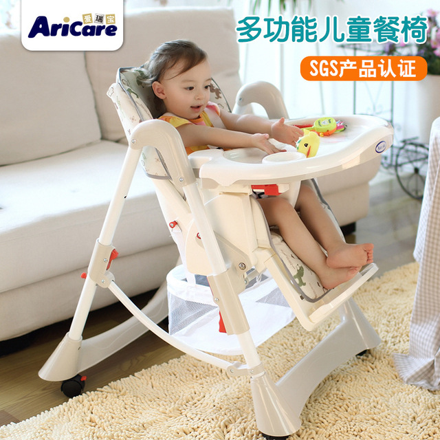 folding chair for toddler offshore fishing seat highchairs baby height adjustable multifunctional dining children