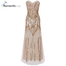 Romantichut 2017 Sexy Women Vintage luxury 1920s Sequin Art Embellished Fringed Flapper Dress Colorful Beads Vestidos de fiesta