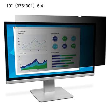 17-20 Inch Computer Monitor Universal Screen Security Anti - Peep Protection Film Privacy Filter LCD Screen Protective Film 24 inch anti glare privacy filter for widescreen 16 10 desktop lcd monitor free shipping