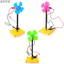 F17933 5 DIY Solar Energy Windmill Model Puzzle Popular Science Toys Educational Bricks 4WD Smart Robot