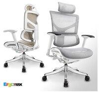 Ergomax Imperador + cadeira ergonómica. Cadeira de jogos em casa e-esportes