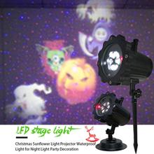 LED 12 Model Light Christmas Outdoor Exchange Card Indoor Anime Animation Projection Lamp Lawn Disco Hanger