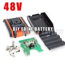 48v battery ebike frame Lithium ion battery Special Requirements Customization(China)