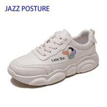 Summer White Sneakers Women Causal Shoes Platform Basket Femme Height Increasing Ladies Round Toe Female Sneakers y097
