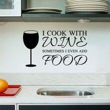 vinyl wine kitchen wall stickers home decor