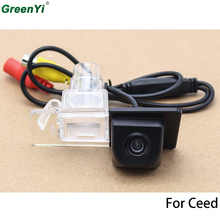 Di alta Qualità del CCD HD Dell'automobile di Visione Notturna auto telecamera Posteriore di parcheggio per Kia Ceed Versione Europea Asiatico elantra