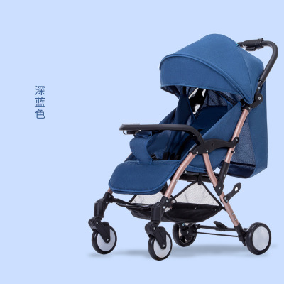 Baby stroller light portable can sit reclining on the plane folding shock absorber baby stroller umbrellaBaby stroller light portable can sit reclining on the plane folding shock absorber baby stroller umbrella