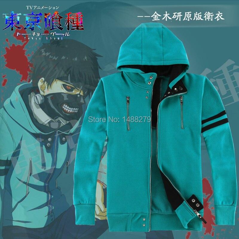 Tokyo Ghouls Ken Kaneki Unisex Blue Hoodie Cotton Fleece Hooded