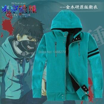 Tokyo Ghouls Ken Kaneki Unisex Blue Hoodie Cotton Fleece Hooded Zipper Coat Casual Clothes no ghouls allowed