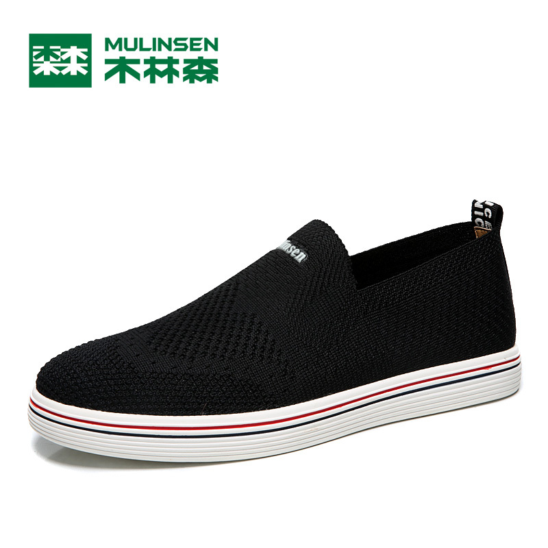 MULINSEN Skateboarding Shoes Men & Women Lover's Sport lazy slip-on premium inspire special platfrom Classic Sneaker 270216 велотренажер inspire ic1