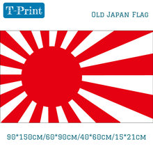 90*150cm 60*90cm 40*60cm 15*21cm 3x5ft Japan flag old style Japanese old pattern flag(China)