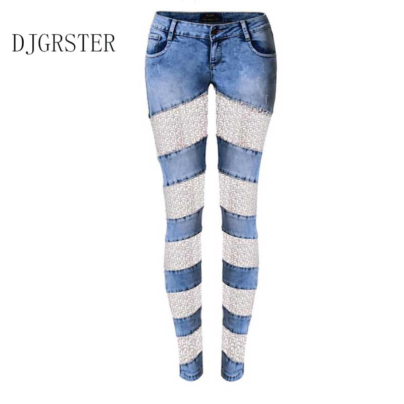 DJGRSTER Women Fashion Side Lace Jeans Hollow Out Skinny Denim Jeans Woman Pencil Pants Patchwork Trousers