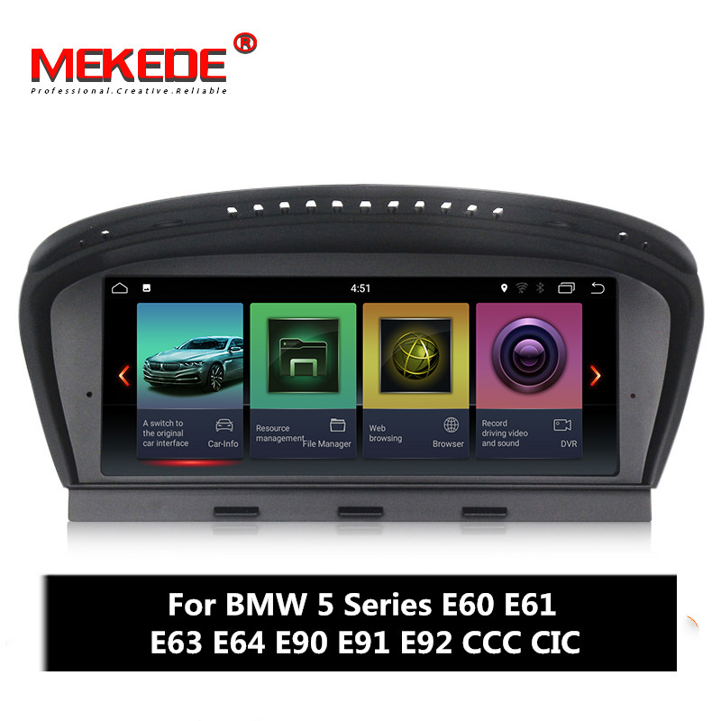 Android 7 1 car dvd autoradio gps navigation multimedia player for BMW 5 series E60 E61