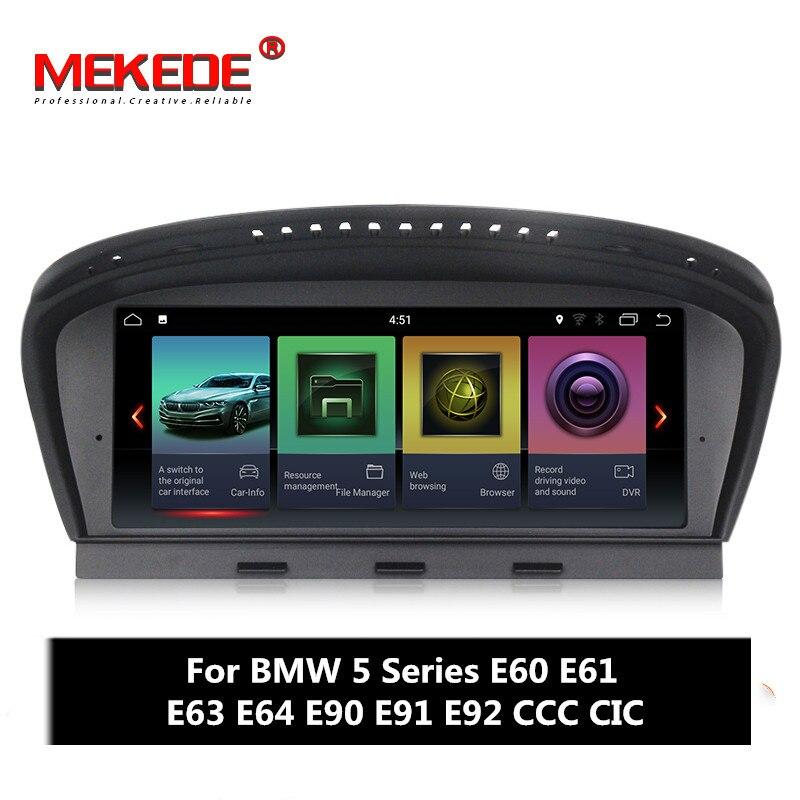 Android 7.1 carro dvd de navegação gps autoradio multimedia player para BMW série 5 E60 E61 E62 E63 3 series E90 e91 CCC/CIC sistema