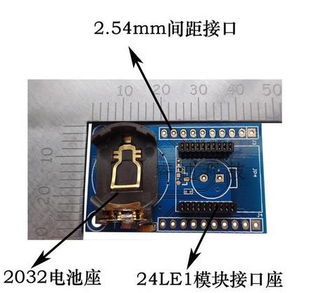 2pcs lot NRF24LE1 active RFID test board