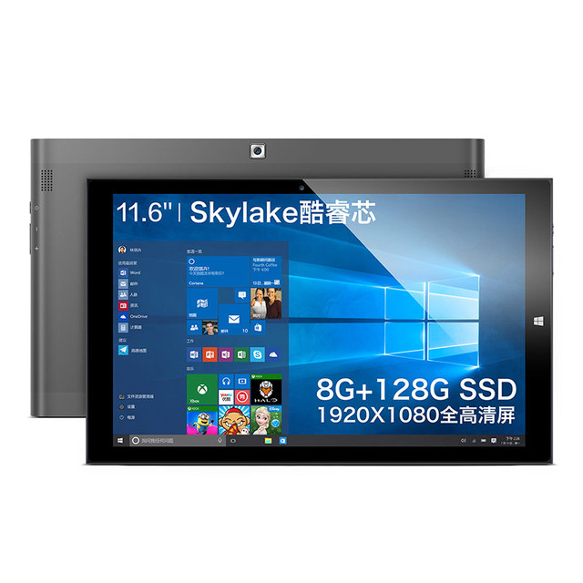 Teclast X3 Pro 2 in1 Ultrabook Tablet 11.6 inch Win10 Skylake Core M3-6Y30 Dual Core8GB RAM128GB SSD ROM IPS Screen Bluetooth4.0