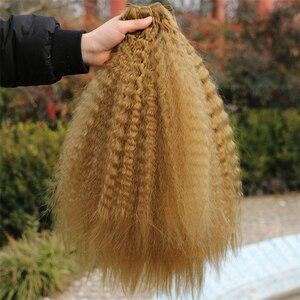 Image 5 - Altın Sapıkça Düz Saç Demetleri 16 20 inç 3 parça/paket 210 Gram Sentetik Örgü saç ekleme kadınlar için