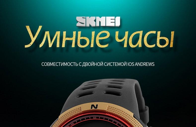 1250-Russian_01