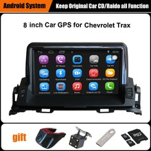 Upgraded Original Android 8 inch Car multimedia Player Suit to Chevrolet Trax Car GPS Navigation WiFi