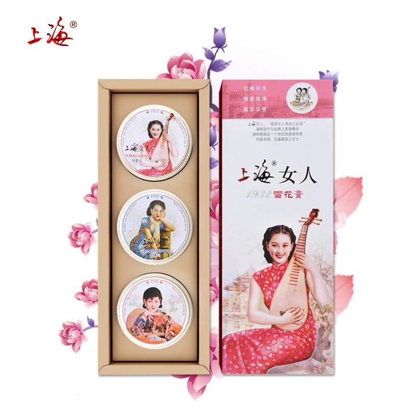 SHANGHAI BEAUTY vanishing cream set 3pcs/lot Moisturizing Nourishing deeply whitening Anti Wrinkle skin care face cream gift set