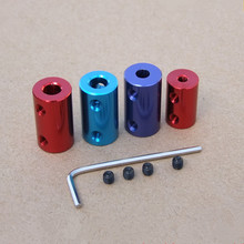 5pcs 2mm-10mm Colorful Aluminum Alloy Rigid Shaft Coupling Coupler Motor Transmission Connector for car/ship model DIY(China)