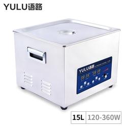 15L cyfrowa regulacja mocy ultradźwiękowa kąpiel wtryskiwacz silnikowe części samochodowe laboratorium medyczne ultradźwiękowa maszyna czyszcząca PCB mycie w Myjki ultradźwiękowe od AGD na