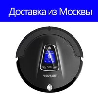 LIECTROUX A335 High End Vacuum Cleaner Sweep Mop Sterilize LCD Screen Schedule Remote Control 2 Way