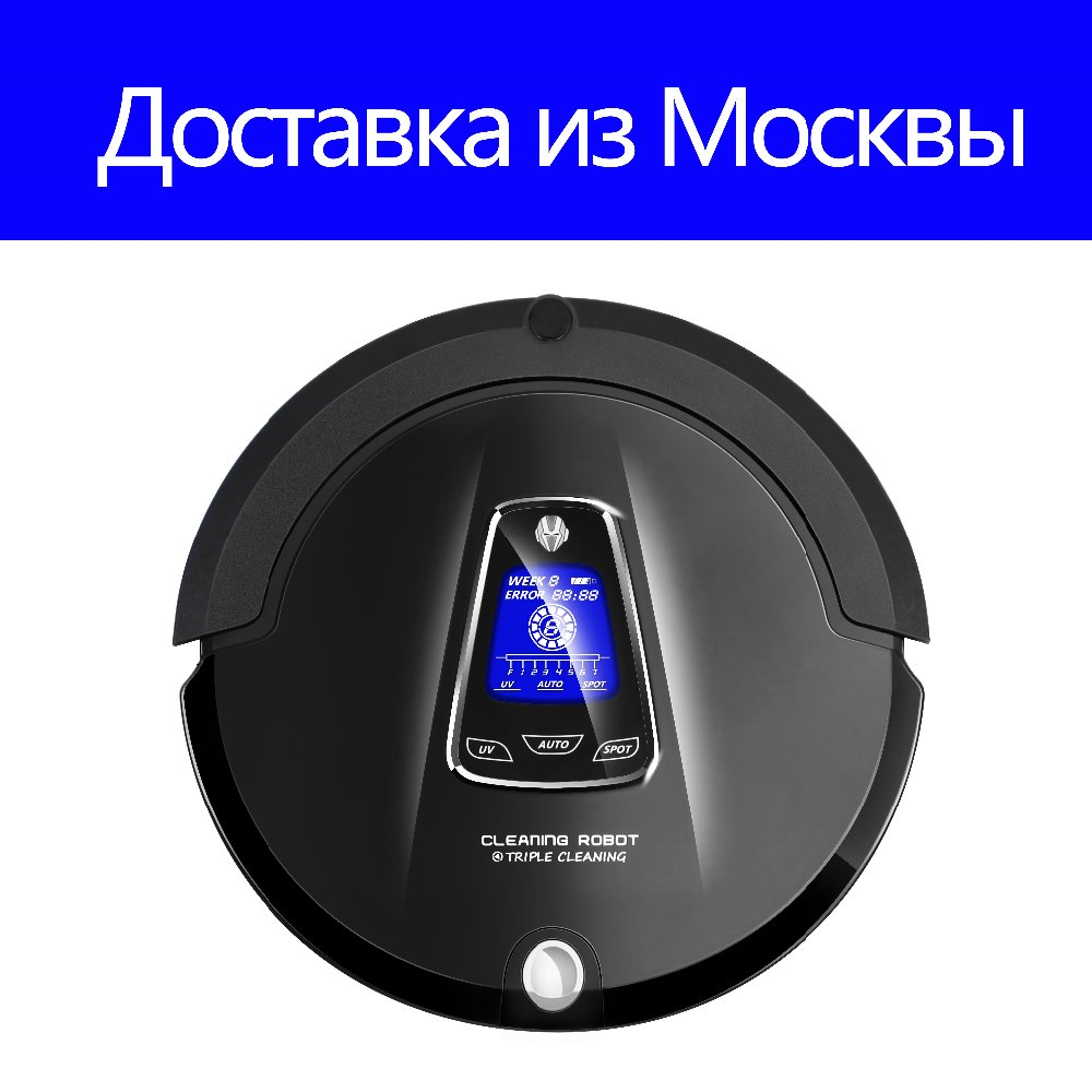 (Free ALL)LIECTROUX A335 Vacuum Cleaner(Sweep,Mop,Sterilize),LCD Screen,Schedule,Remote control, 2-Way VirtualblockerSelf Charge free to belarus liectroux robot vacuum cleaner popular in belarus with mop touch lcd schedule 2 side brush auto recharge