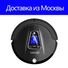 (Free ALL)LIECTROUX A335 Vacuum Cleaner(Sweep,Mop,Sterilize),LCD Screen,Schedule,Remote control, 2-Way VirtualblockerSelf Charge