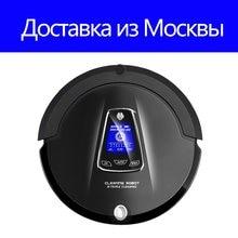 (Freies ALLE) LIECTROUX A335 Staubsauger (Sweep, Mopp, Sterilisieren), Lcd-bildschirm, Zeitplan, fernbedienung, 2-wege VirtualblockerSelf Ladung
