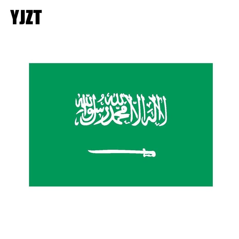 YJZT 15.3CM*10.2CM SAUDI ARABIA Flag Car Sticker Motorcycle Decal Car Styling 6-0529