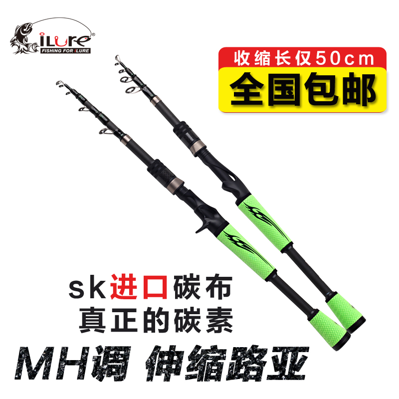 iLure 2017 New 1.98M 2.1M 10-28g lure ultra-light weight Telescopic Fishing Rod Carp10-20LB line Spinning weight carbon Pesca spinning rod 2 1m casting rod 1 98m lure weight 10 28g line weight 10 20lb ultralight pesca spinnruten fishing rod telescopic