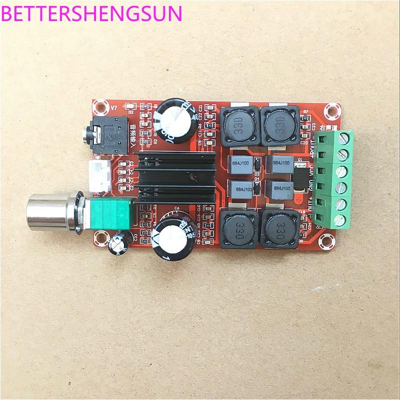 XH-M189 TPA3116D2 Digital Amplifier Board Audio Power Amplifier Dual-Channel Stereo Module